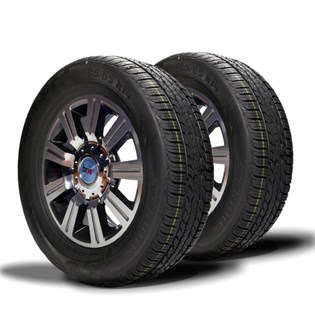 kit 2 pneu remoldado aro 14 185/65r14 strong