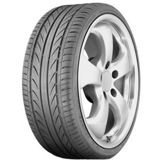 pneu aro 17 195/40R17 81W CS700 city star